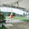 沖縄戦没追悼式