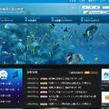 美ら海水族館の混雑時間や曜日をホームページをチェック!