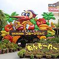 沖縄フルーツランドを割引クーポンで楽しもう!