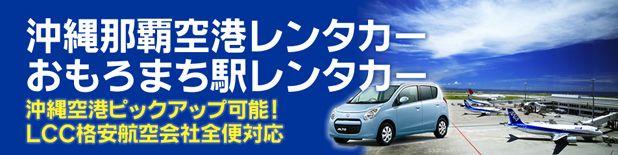 ジャパンカーシェアリング