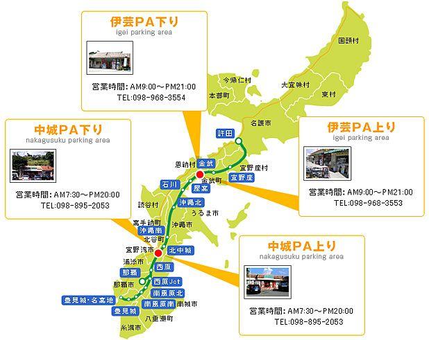 沖縄高速道路マップ