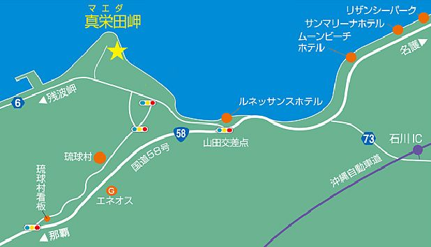 真栄田岬のアクセス