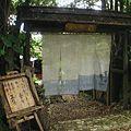 沖縄そば「夢の舎」アクセスが超絶困難な本部町情報!