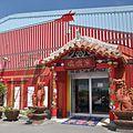 【沖縄】琉球窯のシーサー手作り体験工房が人気