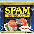 沖縄なら安い価格でスパムや輸入食材をゲットできる!
