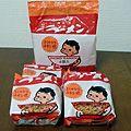 沖縄でしか買えないオキコラーメンはお土産に最適!