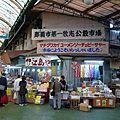 【沖縄】第一牧志公設市場のおばぁが選ぶ、おすすめ新鮮食材