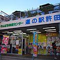 【沖縄】道の駅で人気のお土産やおすすめご当地フードが充実!