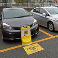 【沖縄】気軽に車を使うならタイムズカープラスのカーシェアリング