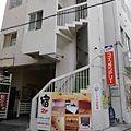 【沖縄】ゲストハウスパラダイス沖縄なら誕生日1円で泊まれる