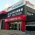 宮古島で車を使うならNK自動車がお得!