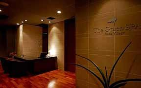The Green Spa