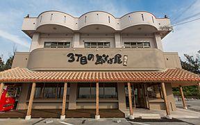 沖縄の古民家のような雰囲気
