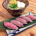 沖縄国際通りまつばら家 – 沖縄そばと島豆腐の店