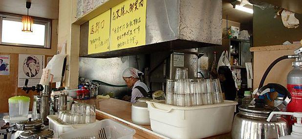 軽食の店 ルビー